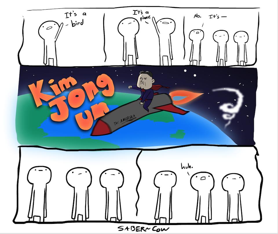 Kim-Un